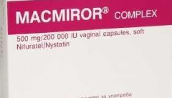Макмирор таблетки детям отзывы