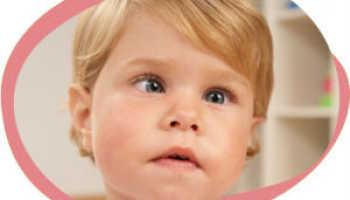 Аппаратное лечение косоглазия у детей