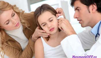 Отит наружного уха лечение в домашних условиях