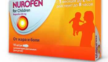 Нурофен таблетки можно ли детям
