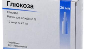Глюкоза в таблетках для детей при ацетоне