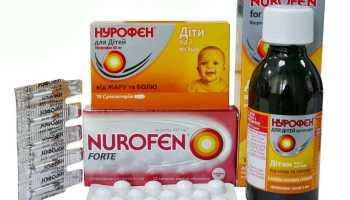 Нурофен таблетках детей 3 лет