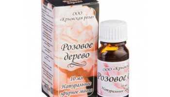 Масло розовое дерево свойства применение