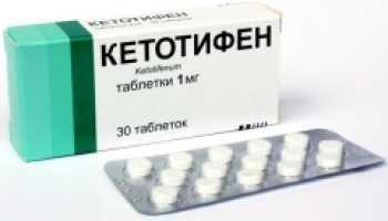 Кетотифен инструкция таблетки для детей