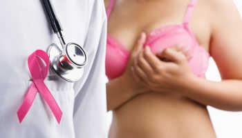 Лечение рака молочной железы народными средствами форум