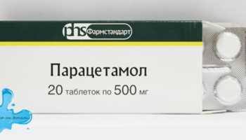 Парацетамол 200 для детей в таблетках