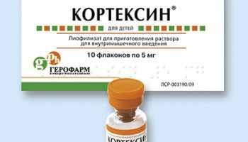 Кортексин в таблетках детям