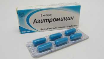 Какой антибиотик принимают 3 дня