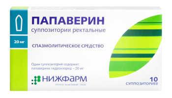 Папаверин таблетках ребенку температуре