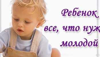 Можно ли годовалому ребенку делать